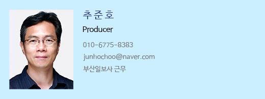 160426 추준호 프로필